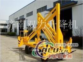 曲臂式液压升降机-提升机-中国铝业网图片
