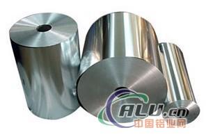 9mic Aluminium Foil for food packing