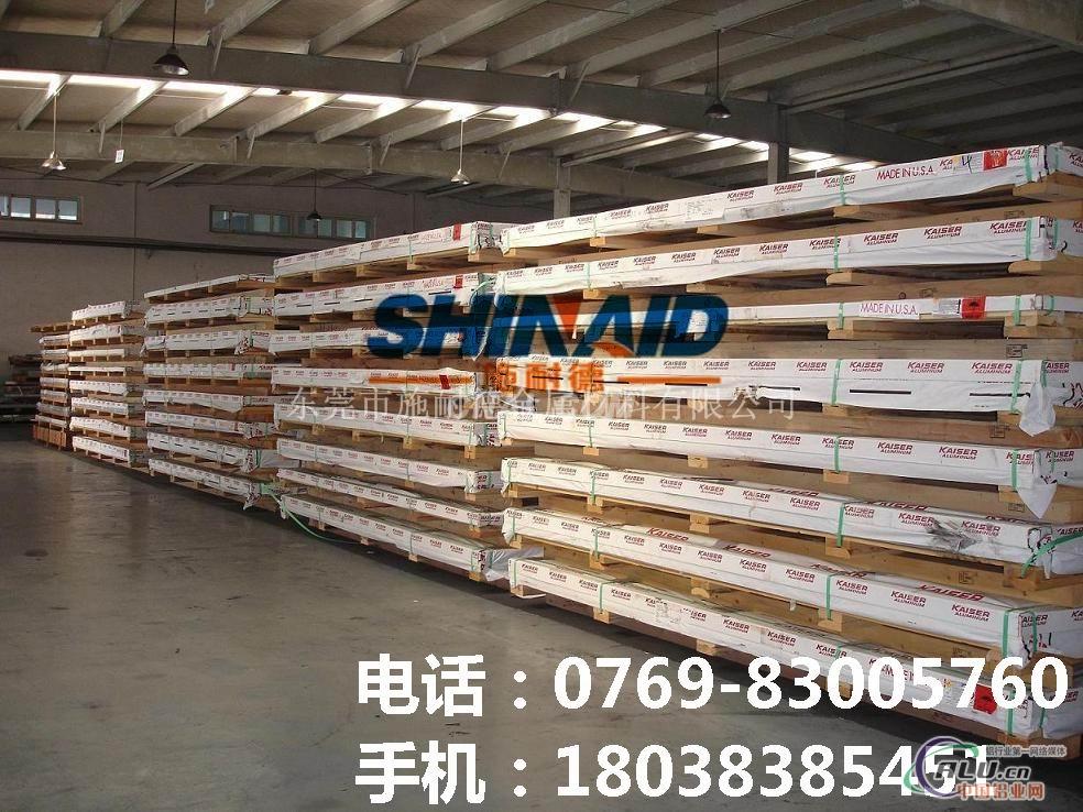 进口6063铝板海关证明