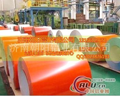 西藏0.8毫米彩色氟碳铝卷