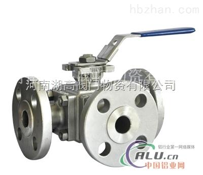 河南湖高阀门物资有限公司专业生产销售 l型三通球阀及各种高中低压图片
