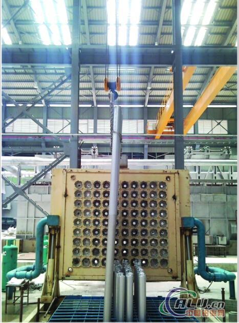 aluminum melting equipment