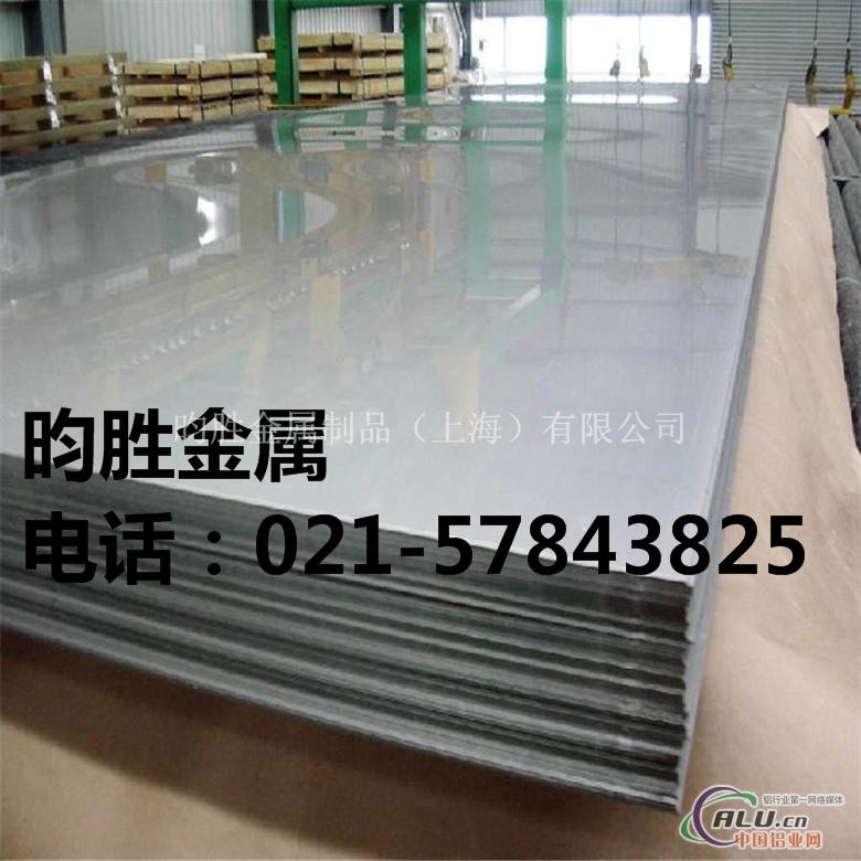 7050T6铝板(固熔型)