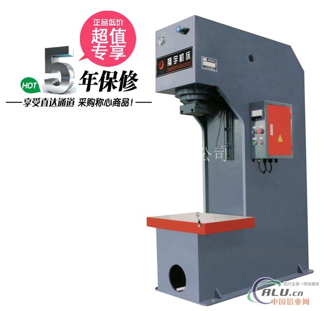 小型液压机液压机厂家图片