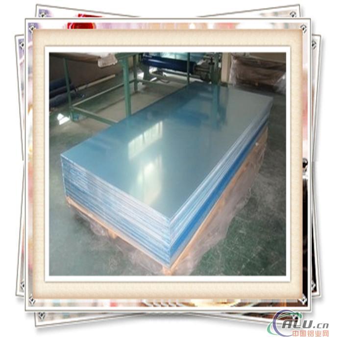 2A06Aluminium sheet
