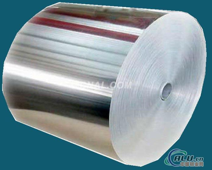 aluminum capacitor strip 1000