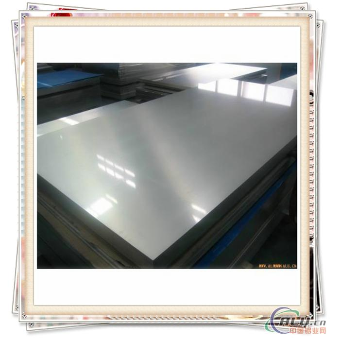 aluminium sheet for trailers