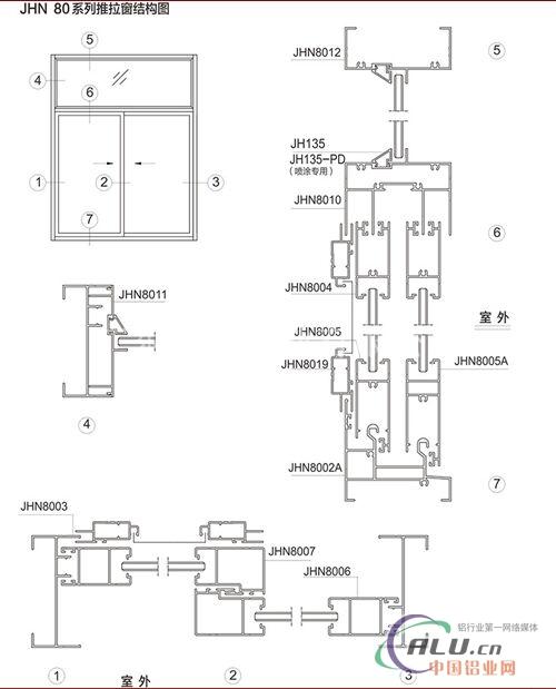 电路 电路图 电子 工程图 户型 户型图 平面图 原理图 500_619 竖版