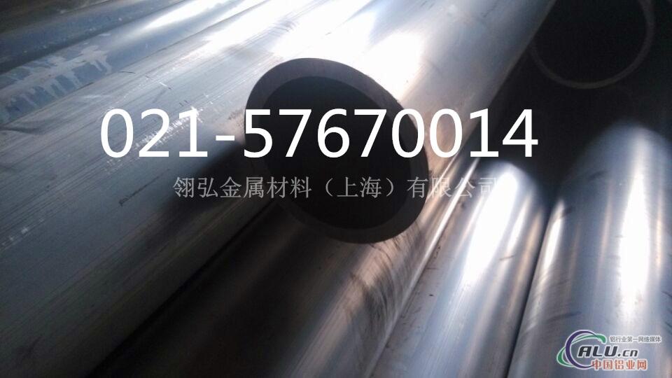 LY12铝管【LY12硬铝铝管】