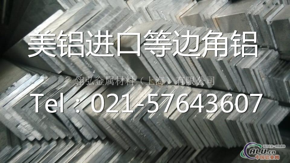 LY12铝管,特价销售LY12铝管