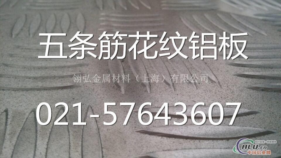 厂价直销LY12铝管,LY12铝管