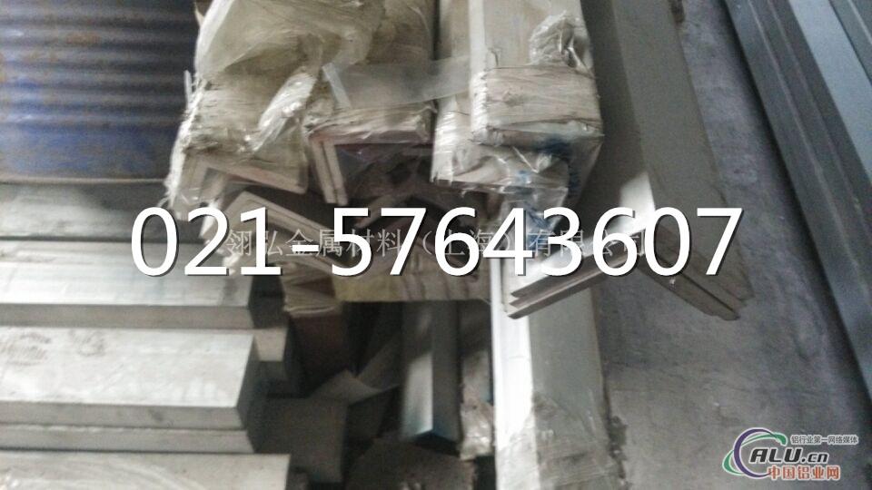 LY12铝管参数规格