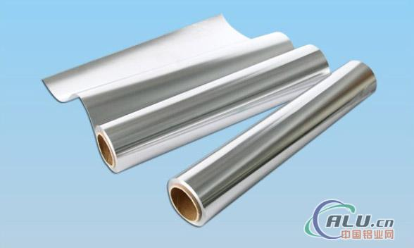 Aluminium Foil for Household 1235-O