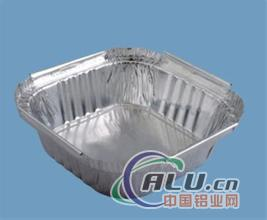 aluminium foil container coted for air line with lid