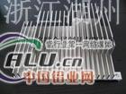 机电散热器铝型材