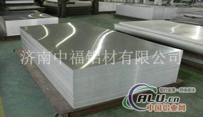 5052铝板生产厂家成批出售供应