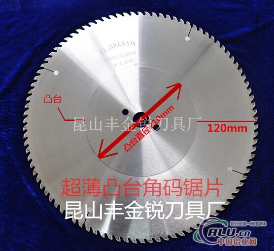 铝型材切割锯片355×3.0×120T切铝锯片