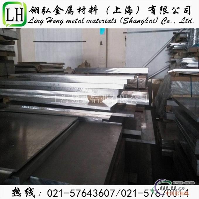 5A02铝板图片、