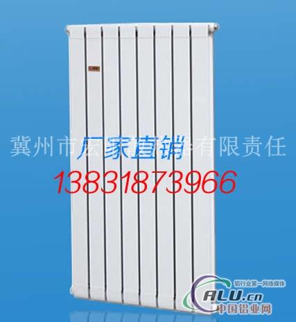 钢铝复合暖气片GLF6060600型
