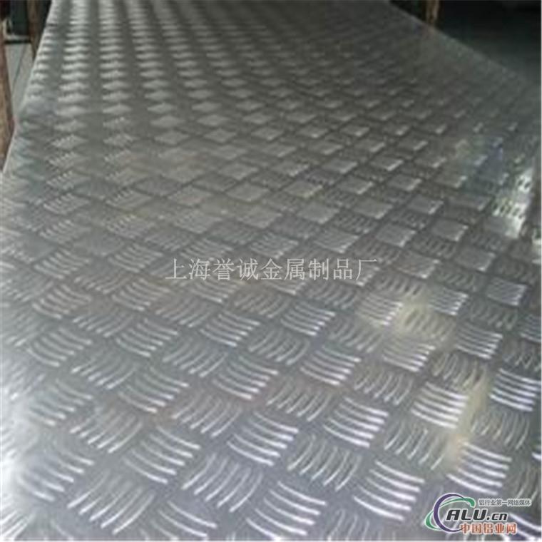 誉诚6005T6铝板用途介绍