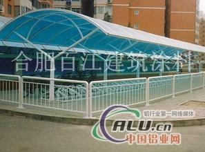 铝型材面氟碳漆表面喷涂厂家