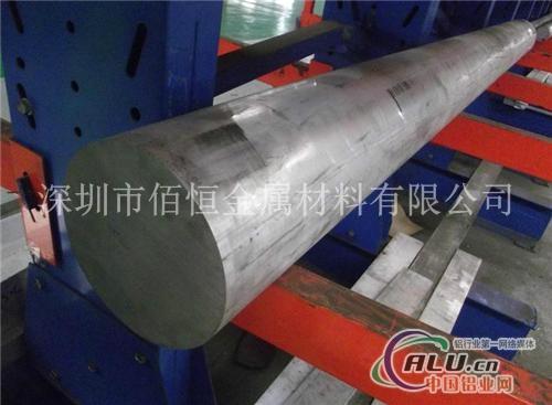 供应2024T4铝合金棒铝棒切割