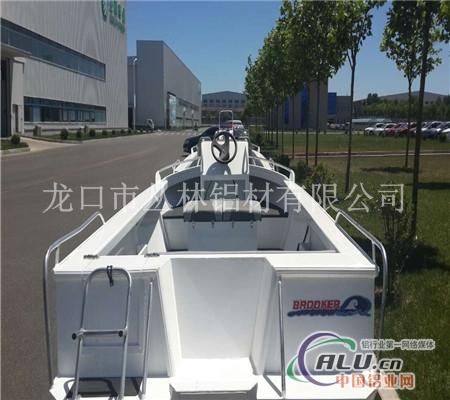 生产铝合金钓鱼船