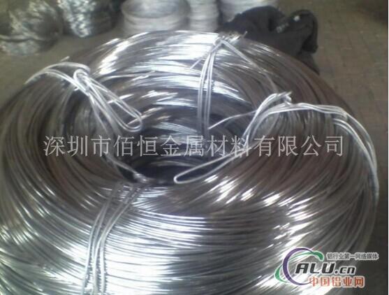 厂家批发变压器铝线5056铝线