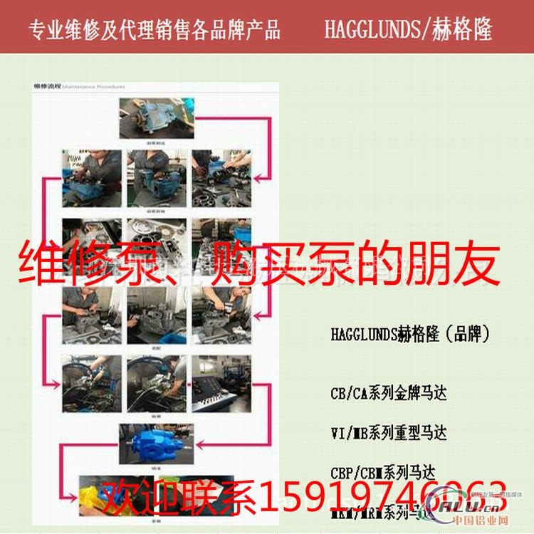1【质量保证】:检测报告图片