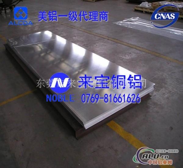 6061T6高导电铝板