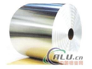 aluminum foil 1235-O
