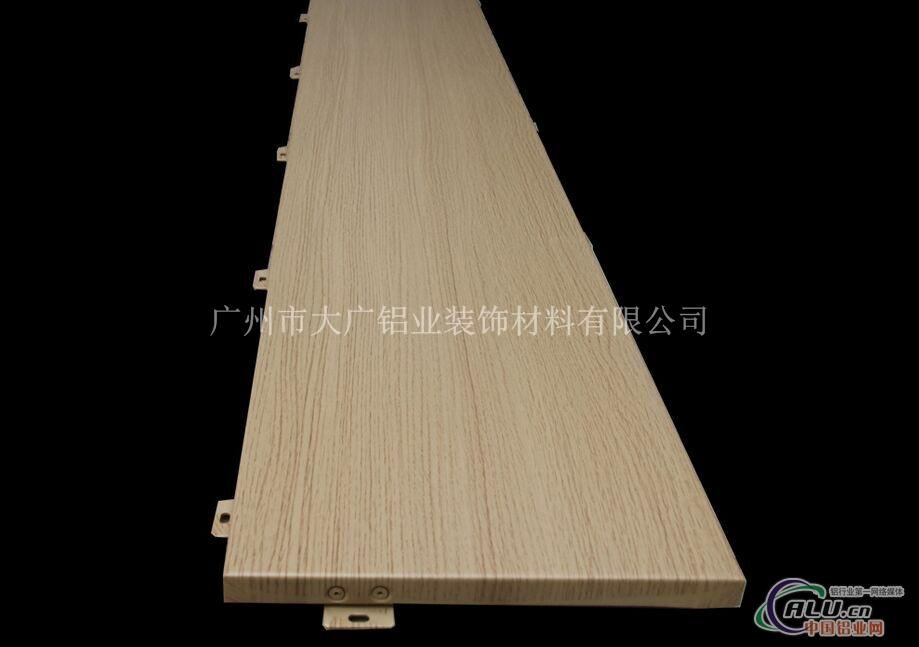 条形木纹铝单板天花高级定制