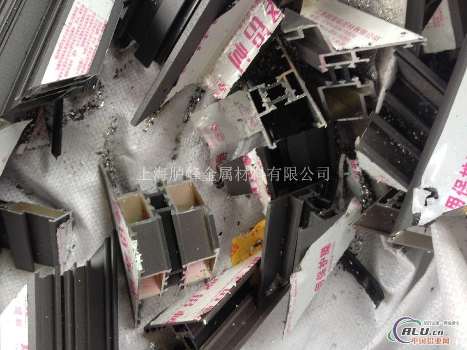 上海供应废铝、重磅铝
