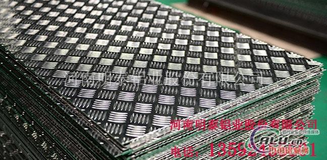 花纹板生产厂家