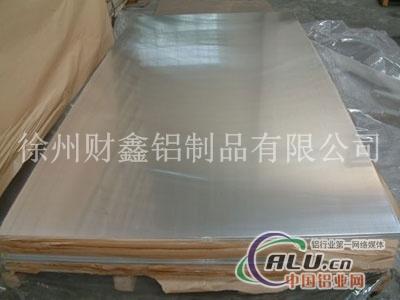 供应现货铝板 生产厂家新货 库存