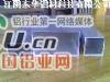 供应非标超薄铝方管圆管.3003