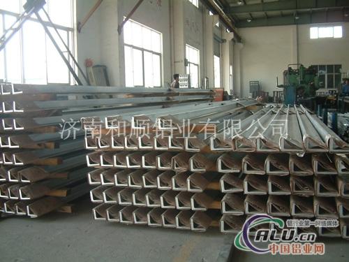 优惠供应角铝型材