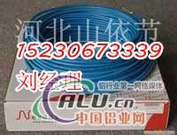 定做_防冻阻燃发热电缆造价