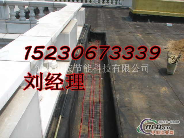 低温自调节屏蔽型电加热带功率