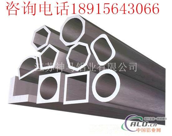 异型管铝型材