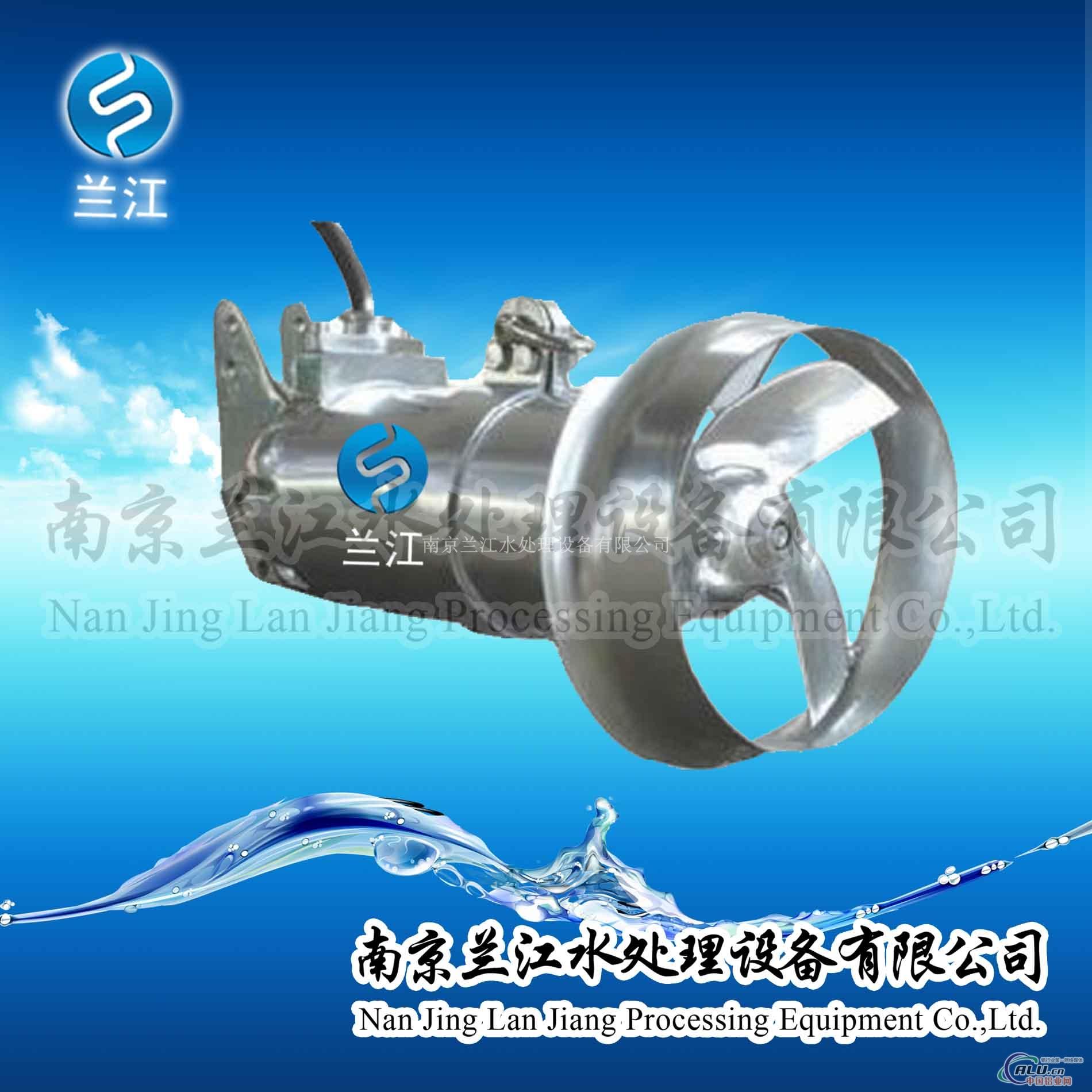 潜水搅拌机的安装要求与注意事项