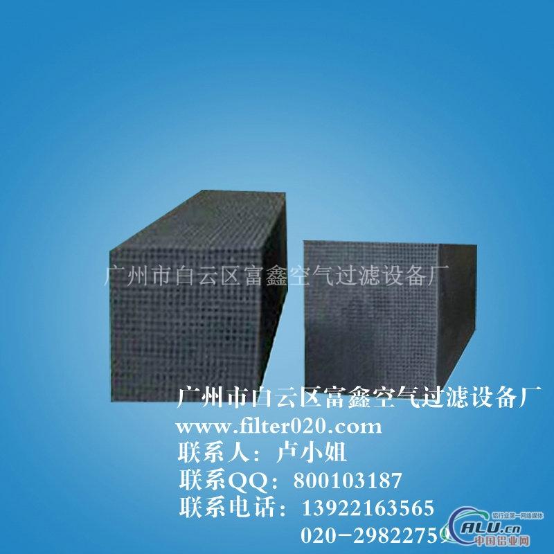 蜂窝状活性炭,防水型蜂窝活性碳