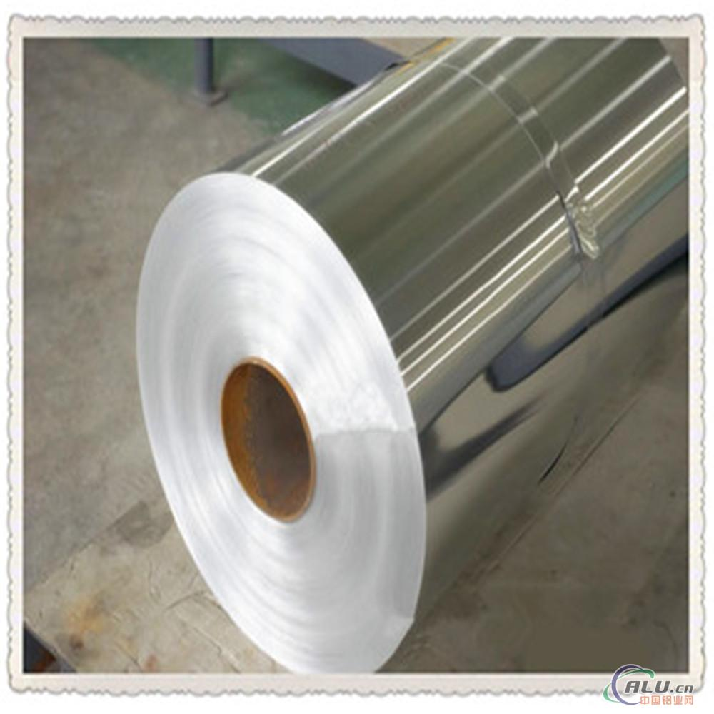 8079 aluminium foil for food packaging