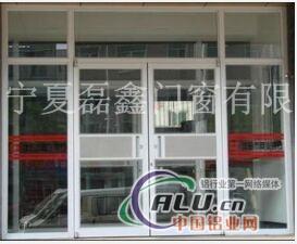 宁夏磊鑫门窗厂家