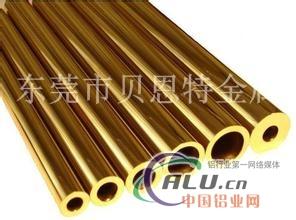 H85黄铜管价格