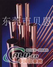 T2紫铜管价格