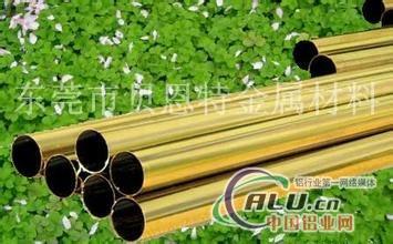 H70黄铜管