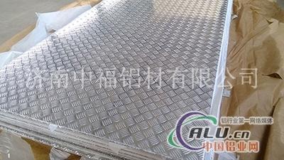 山东五条筋花纹铝板价格情况