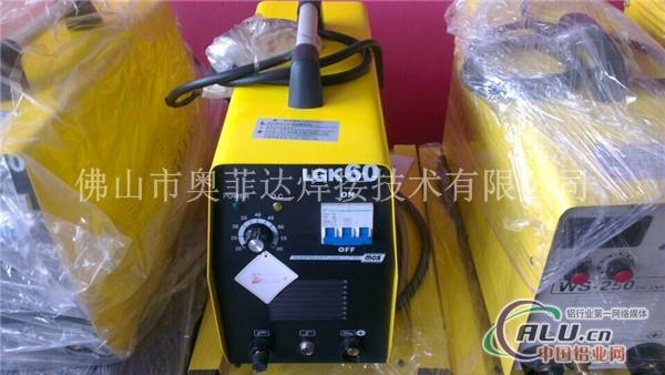 逆变等离子切割机-铝箔钢管芯-中国铝业网