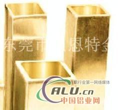 C2600黄铜方管